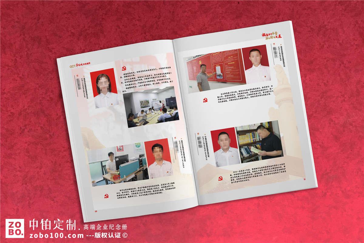 企业活动纪念画册制作-专业的企业纪念画册设计方法