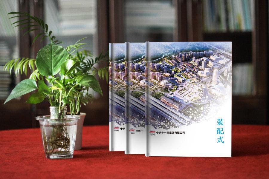 企业纪念册的内容设计-来自企业项目竣工相册设计的总结