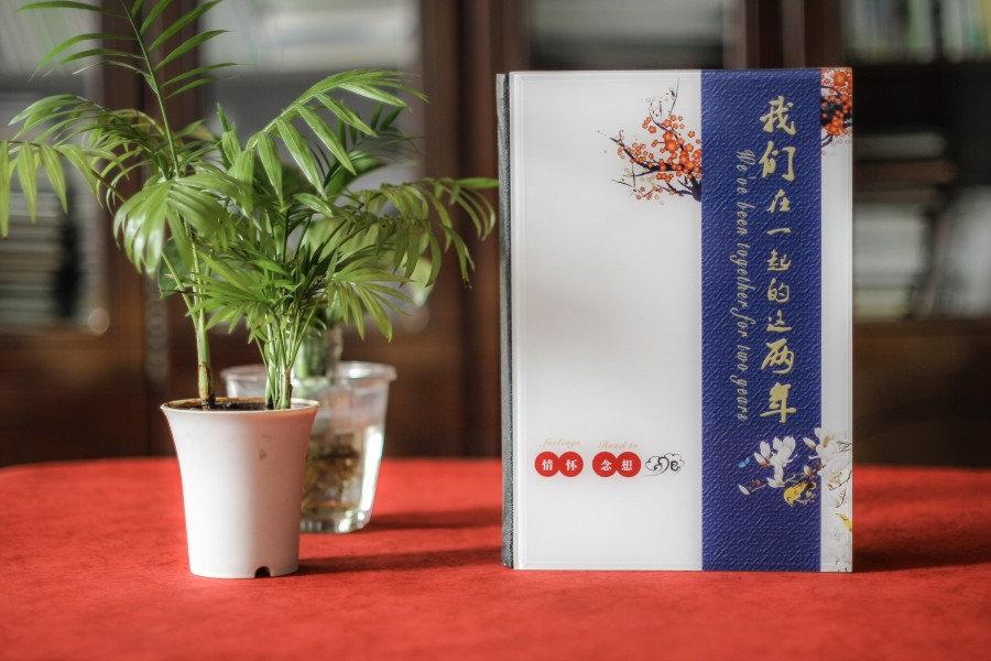 企业活动纪念册制作的作用-需要制作专业的企业纪念册