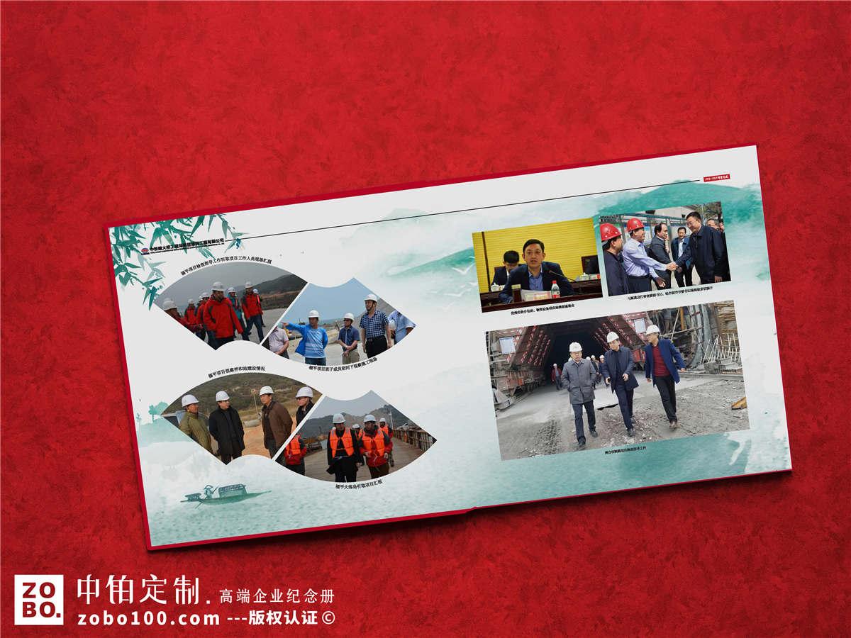 风电项目竣工纪念画册-向建筑工人和工程师们致敬的施工影集