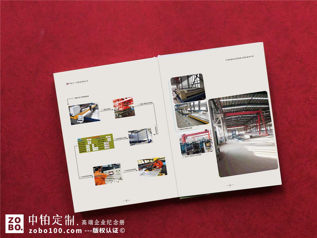 预制施工项目展示画册-工程技术总结样本设计