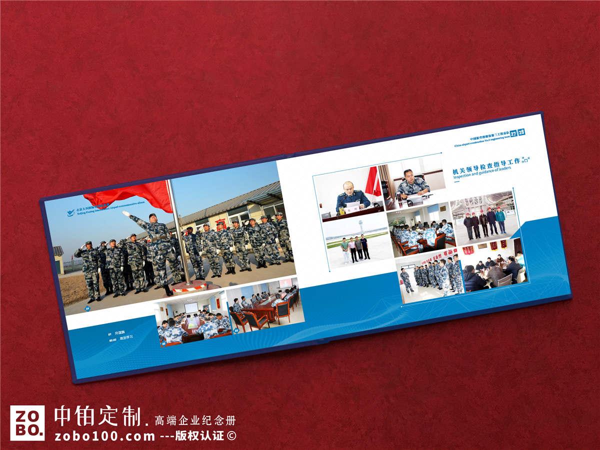 为机场建设项目部制作纪念册-航空工程建成竣工留念相册