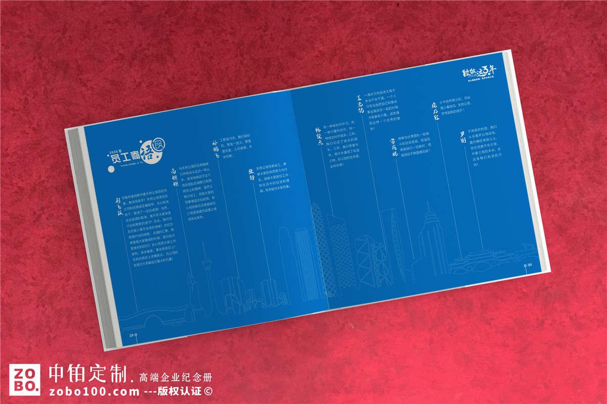 企业工程项目完工做案例宣传册-单位项目施工纪念册