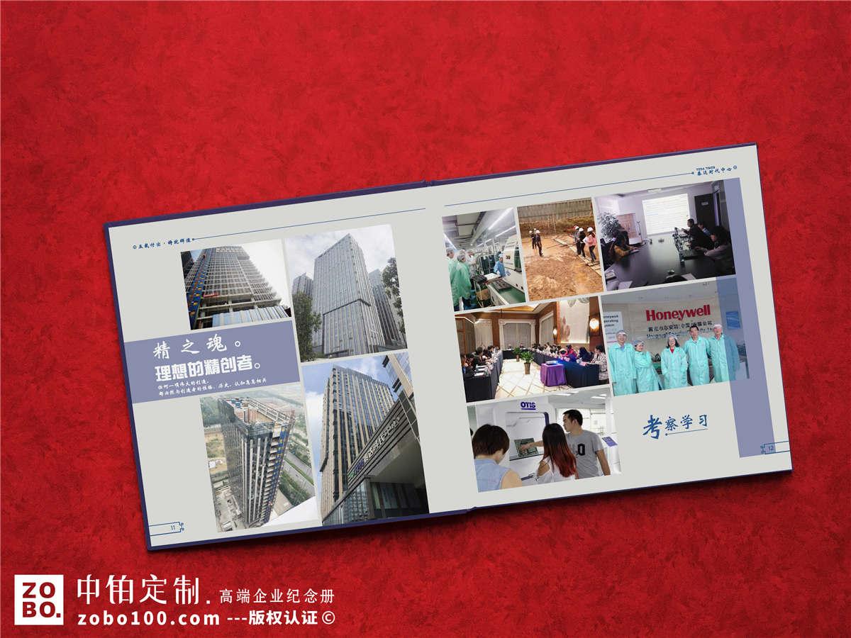 企业纪念册设计的主要内容-项目竣工纪念册设计的设计方向