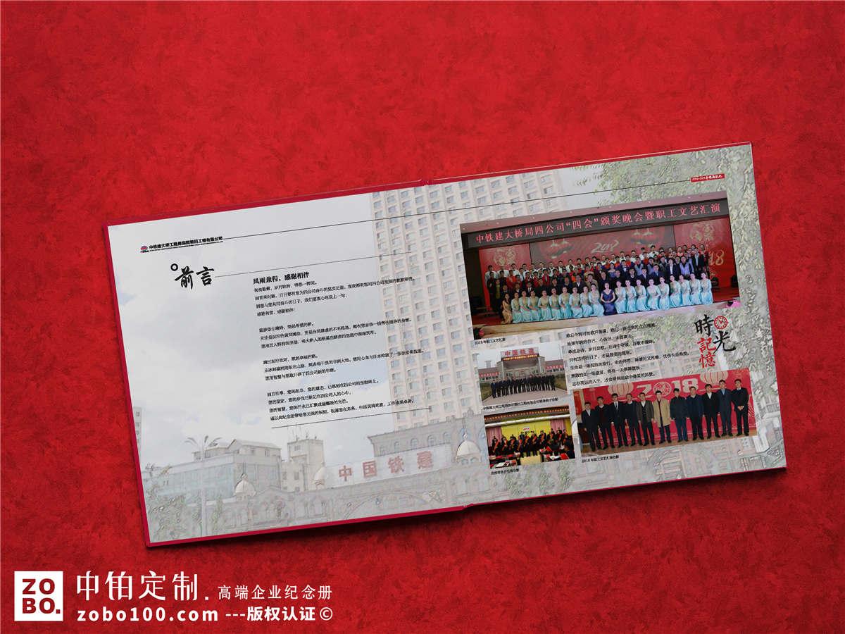 市政工程项目纪念册-竣工相册内容怎么写