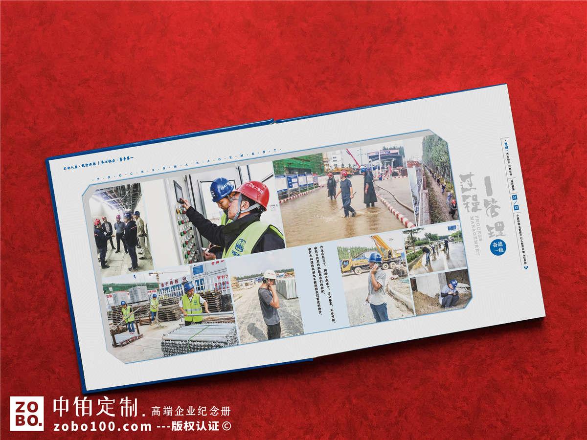 竣工纪念册-大楼从建设到结束完工制作项目宣传册