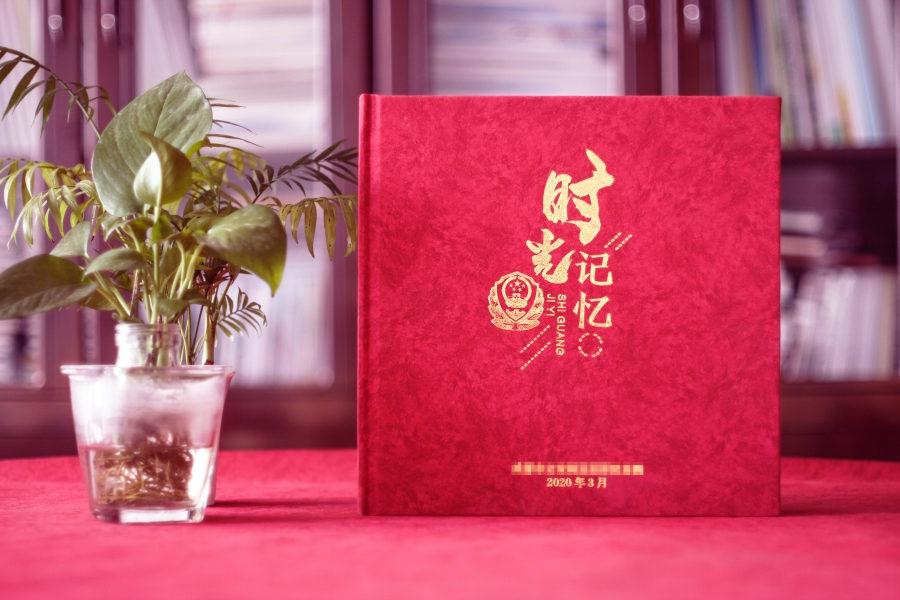 公司员工纪念册设计-策划专业的领导纪念册设计方案