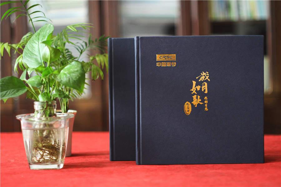 设计升迁纪念册-制作领导升迁纪念册的集体照等素材