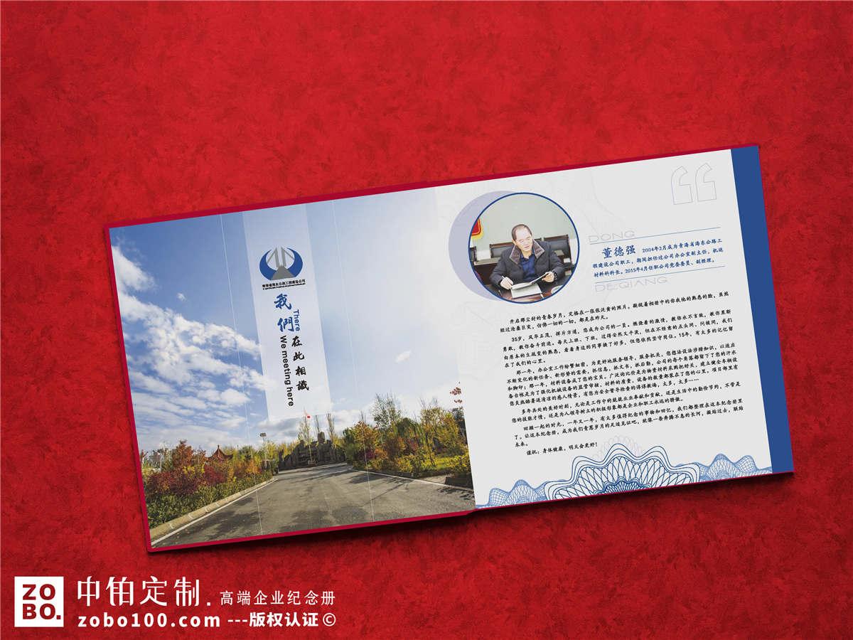 领导人员退休图册制作-为退休领导做有意义的纪念照片画册
