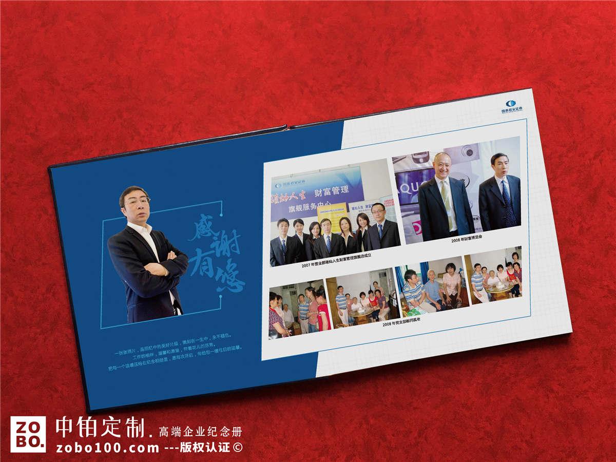 领导退休纪念册设计方法-收集领导工作素材为领导退休赠送礼物