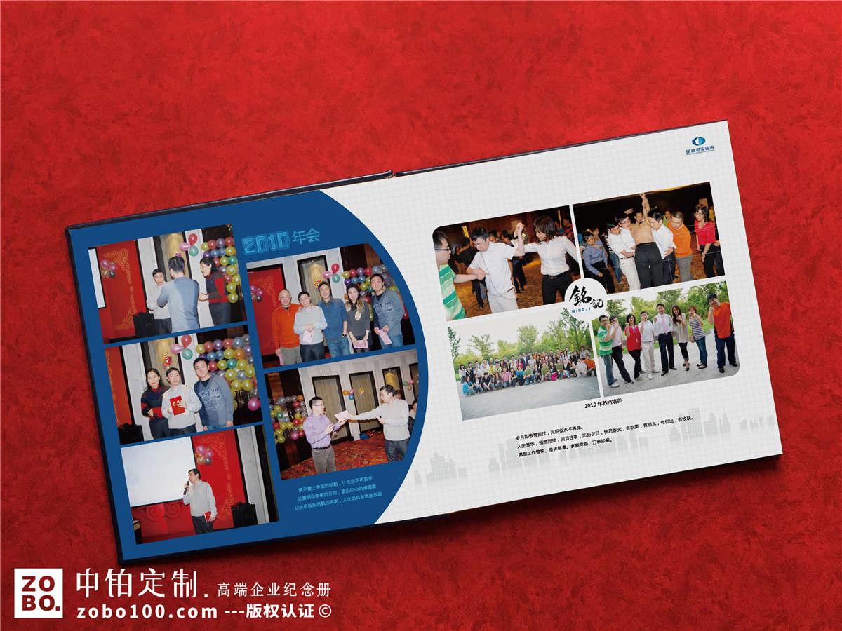 给领导退休做的相册-离职纪念影册