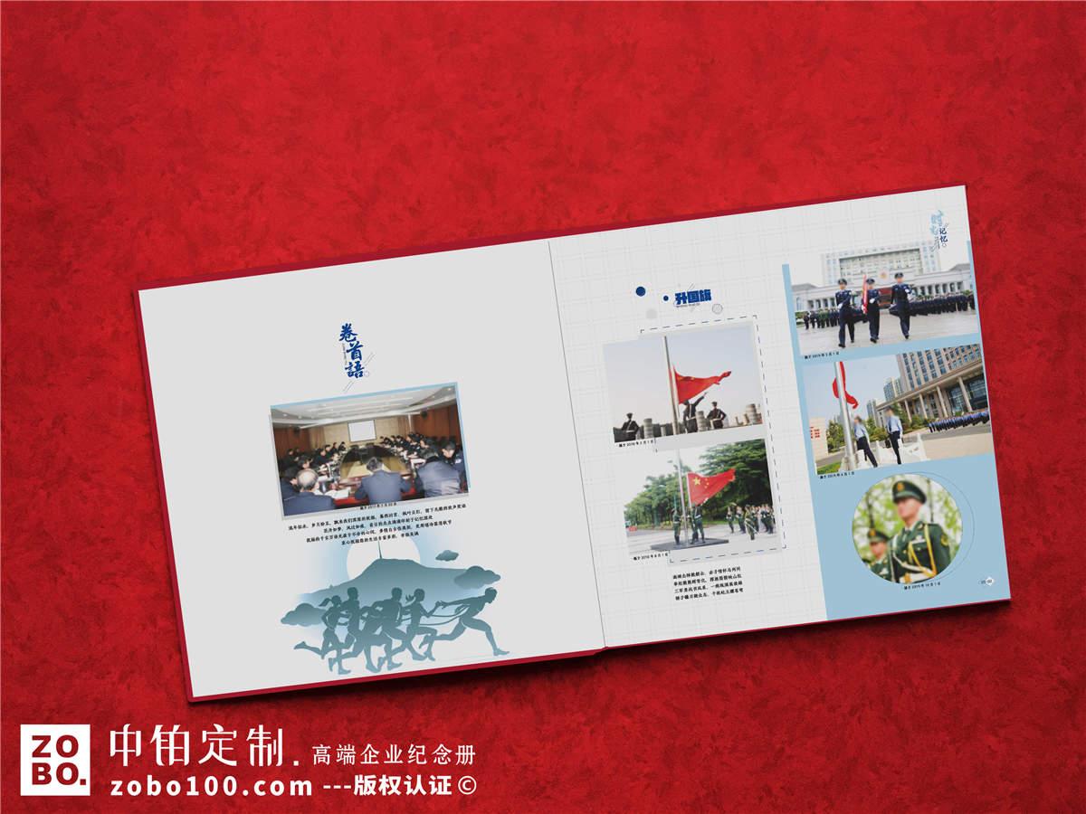 公安局做领导相册-致敬退休人民警察老领导送的纪念影集