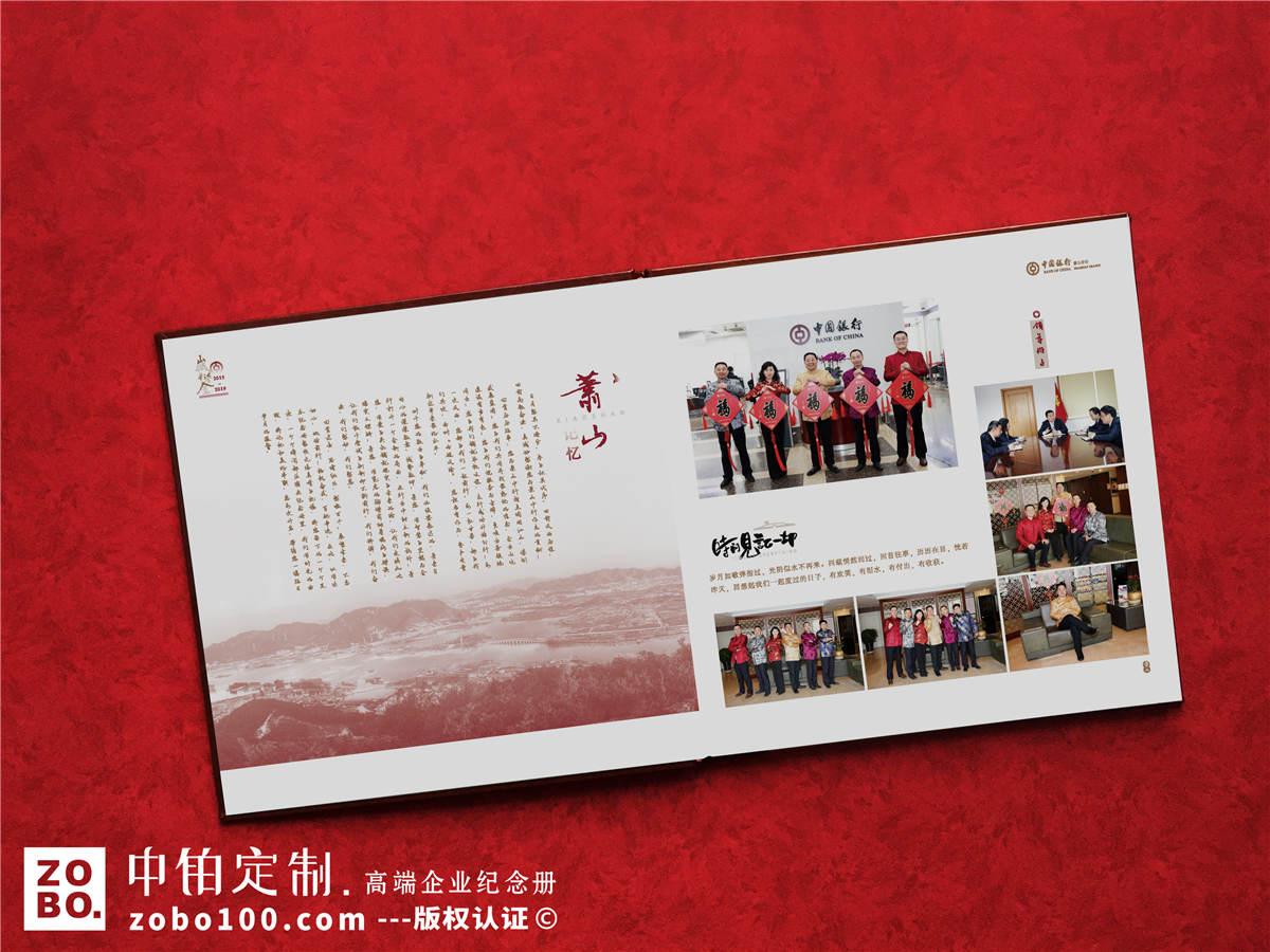 领导干部卸任留念影集相册-欢送领导纪念画册