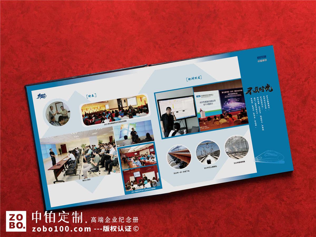 公司同事纪念册设计-制作企业员工的工作纪念册要注意什么