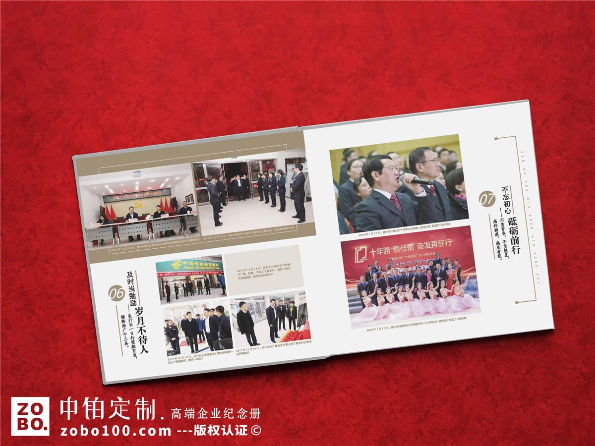 工作总结纪念册制作-以企业的名义为员工制作工作纪念册