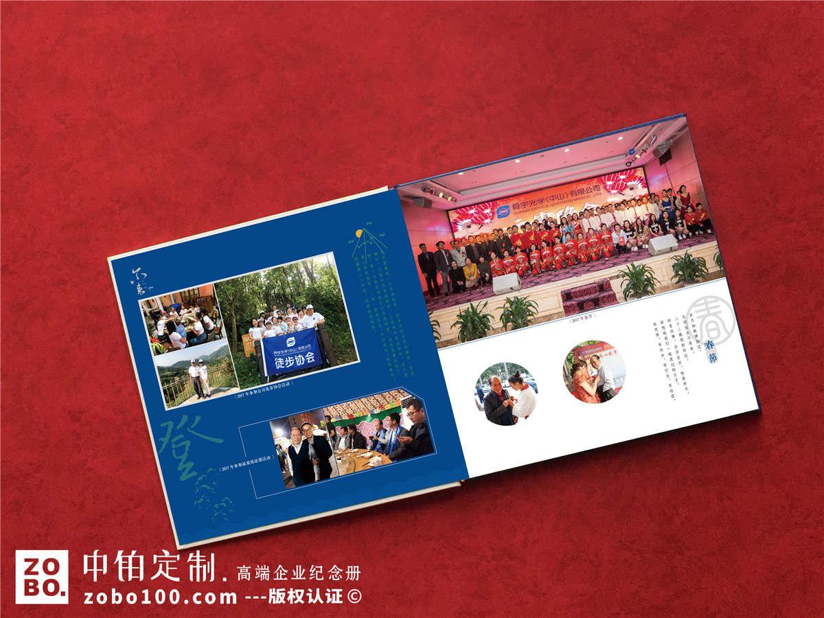 领导退休纪念册定制-为退休领导制作个人照片画册