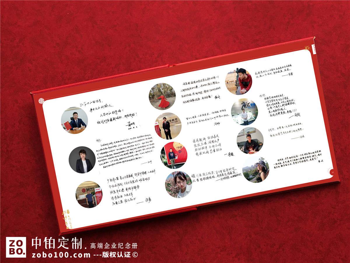送女性领导退休离职的纪念册-给公司女同事定做个人相册