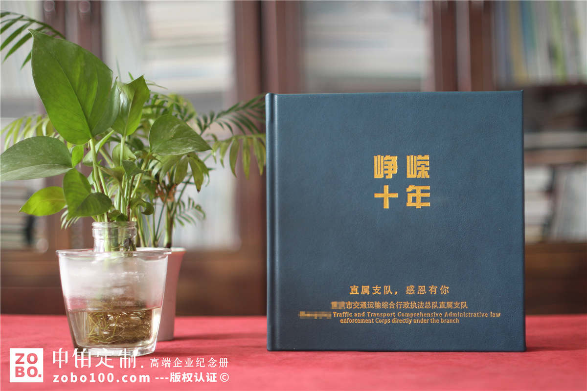 领导退休相册制作-制作领导的升迁纪念册祝福领导