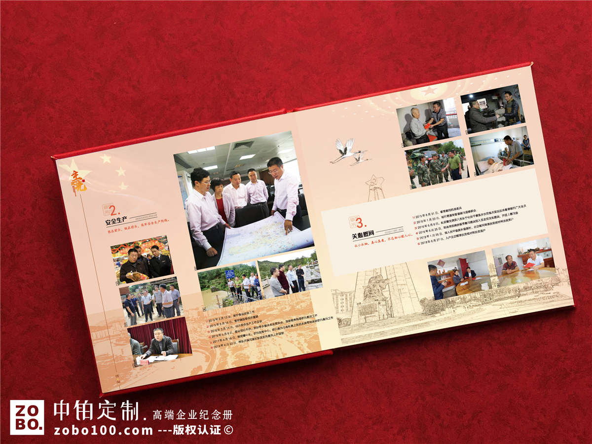 领导干部主政时光回忆录-送政府人员领导升迁相册设计