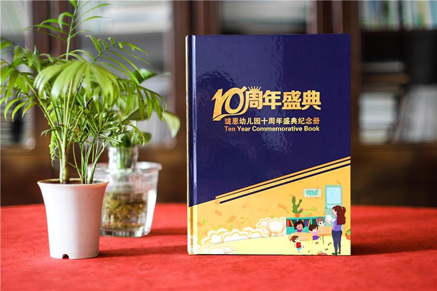 了解企业纪念册制作的方法-值此企业周年庆的纪念册设计