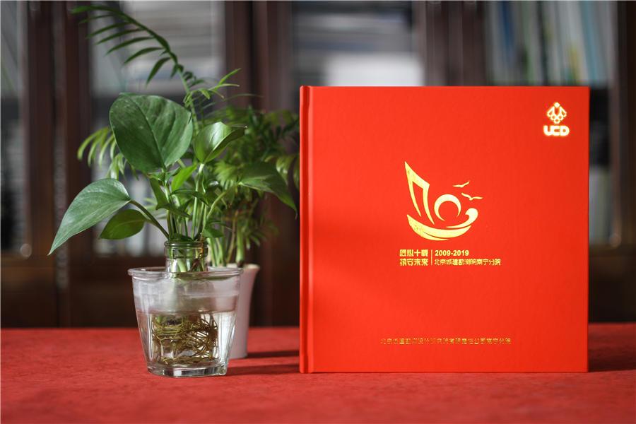 公司十周年纪念册设计-创业10年历程回顾画册制作