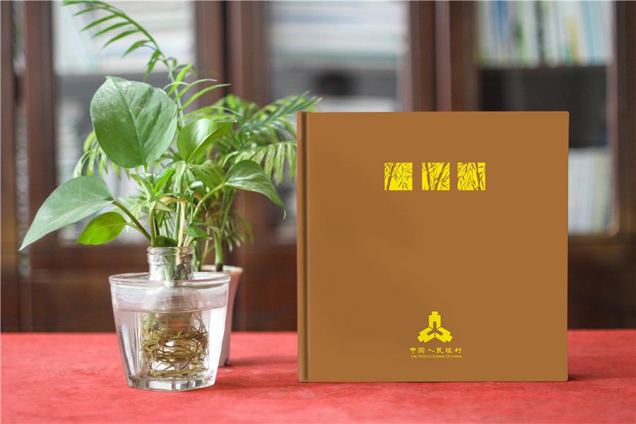银行周年纪念册-单位周年庆回忆录宣传小册子