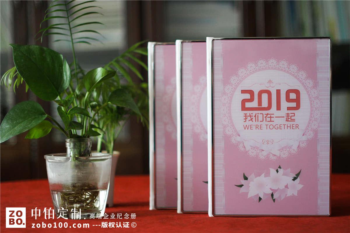 企业纪念册的内容策划-设计企业纪念册的必备工作