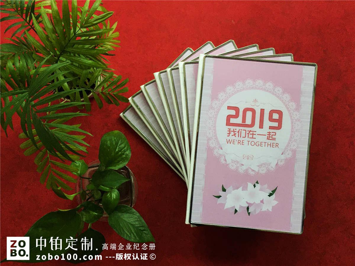 企业年度回顾纪念相册-总结团队一年付出及团建活动的影集画册