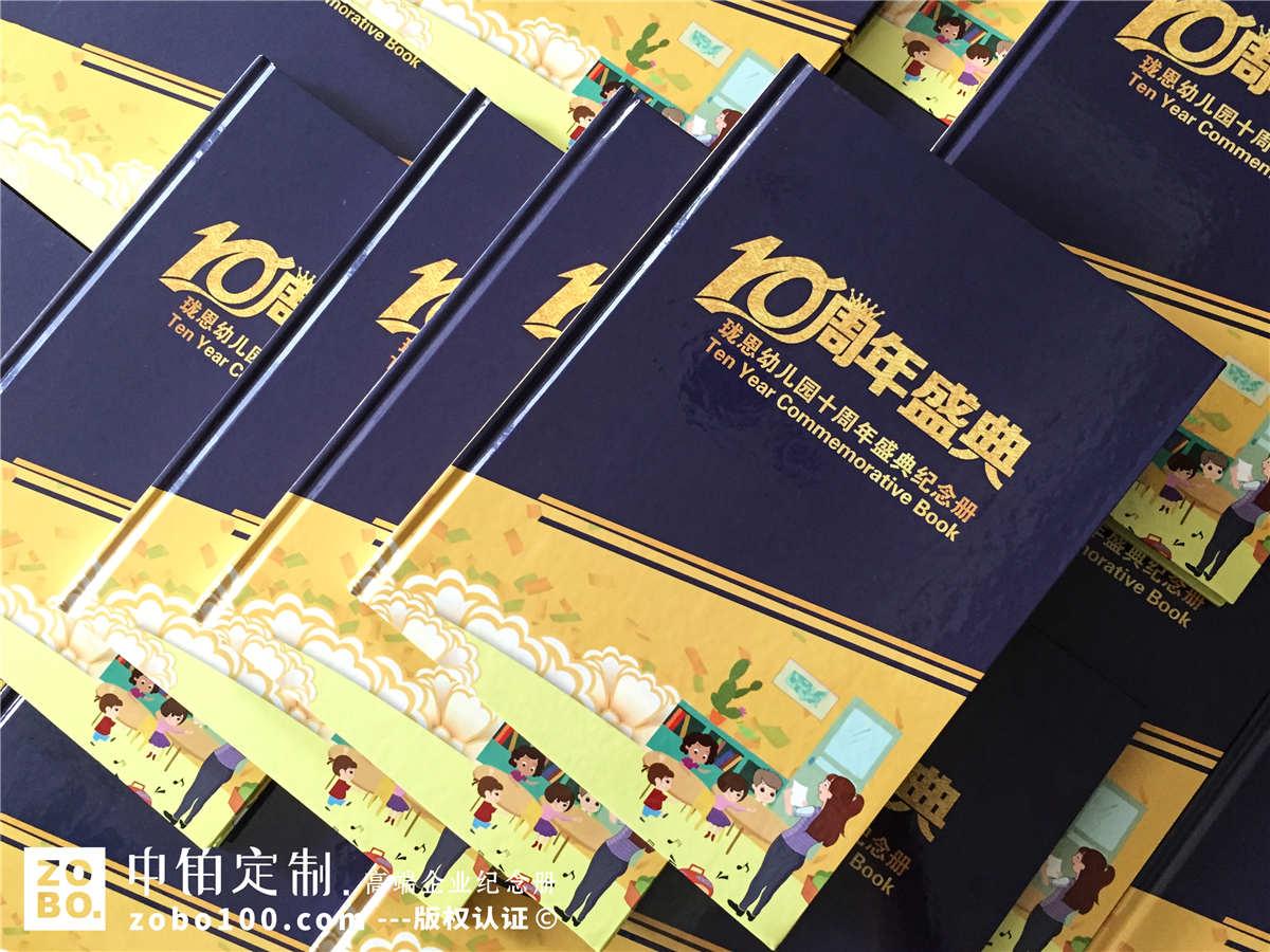 学校周年画册策划-校庆纪念册定制可以分哪些篇章