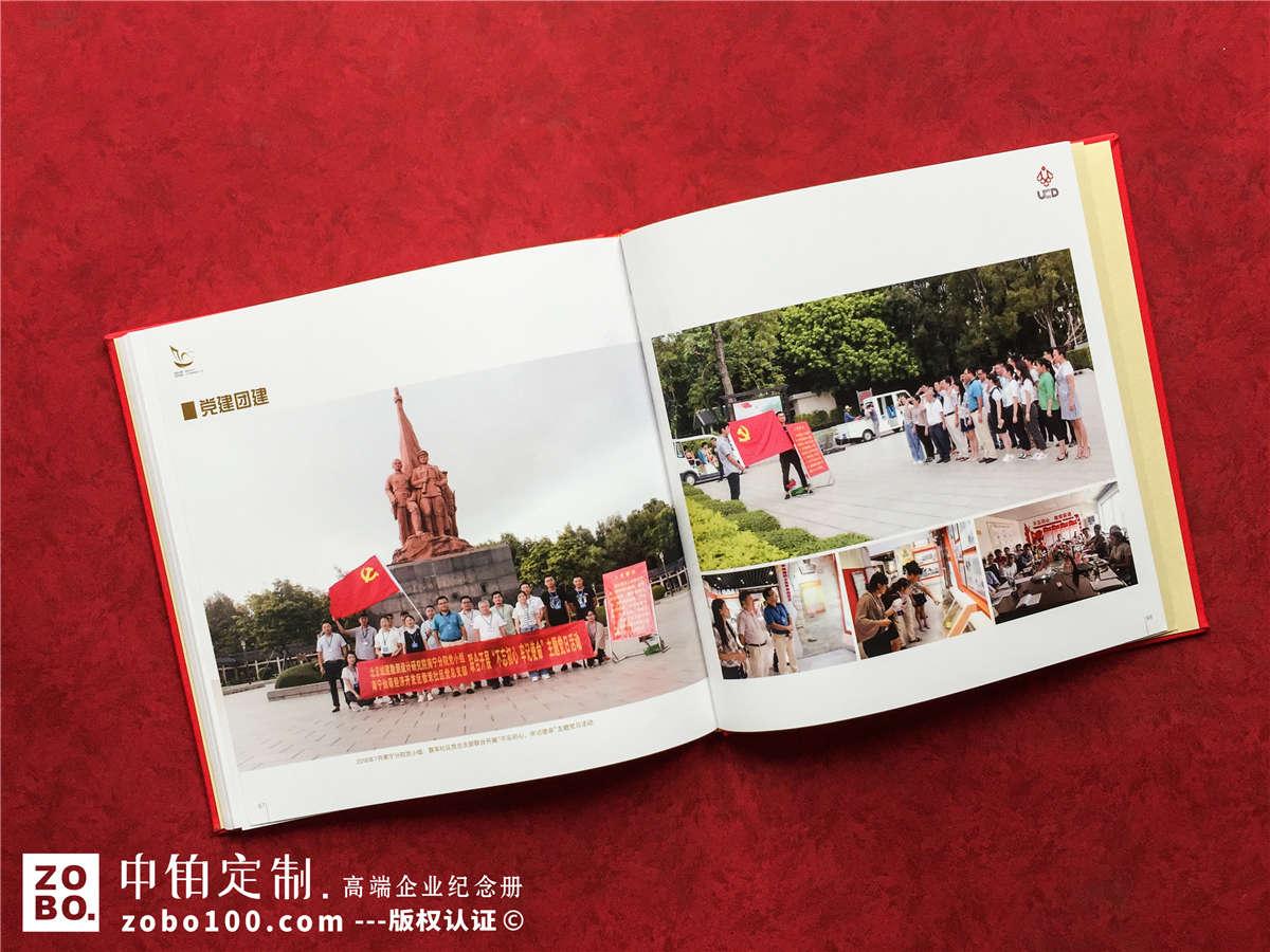 企业纪念册内容-精美的企业纪念册设计资料