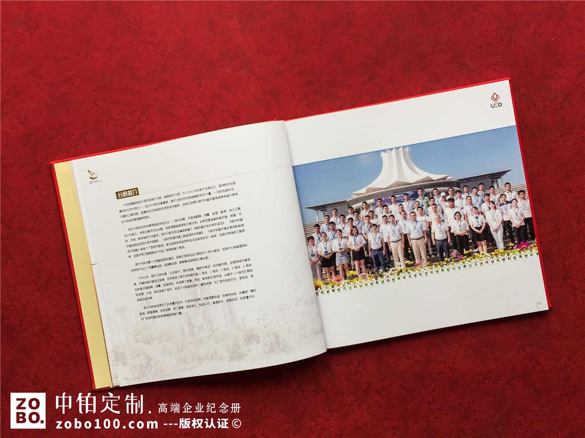 企业纪念册设计-在企业纪念册内容方面的策划