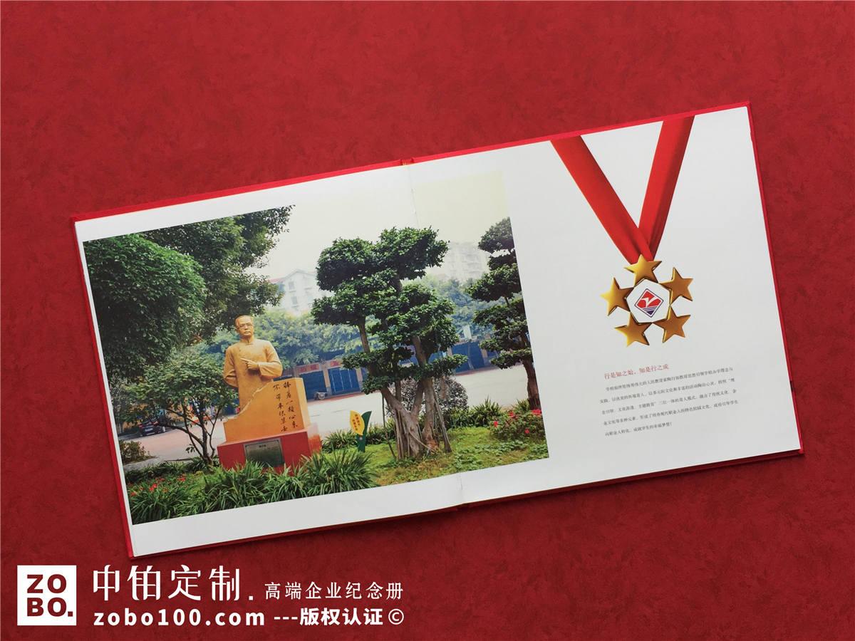 校庆纪念册设计-建校30周年画册制作公司