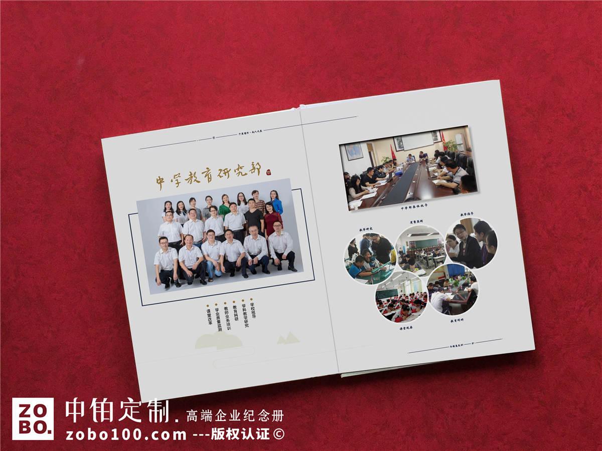 50周年院庆纪念画册-研究院创立五十周年成果总结宣传册