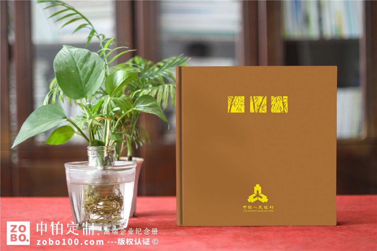 企业纪念册设计-获取企业周年庆纪念册设计的内容设计重点