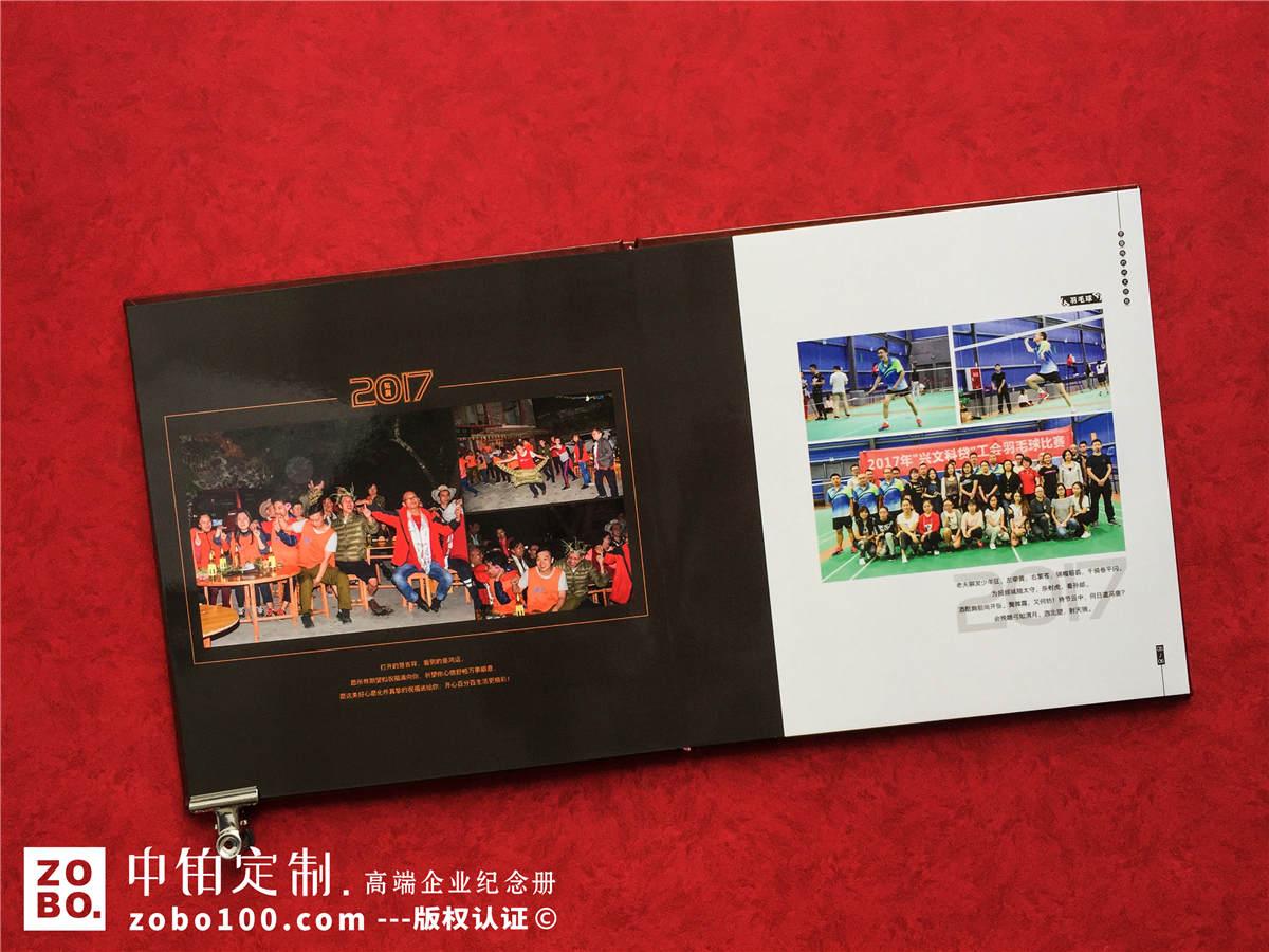 公司周年纪念画册设计-企业5周年制作相册