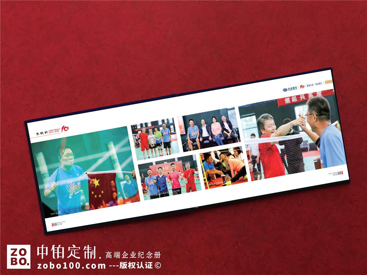 周年庆回顾影集-企业10周年庆宣传相册怎么做