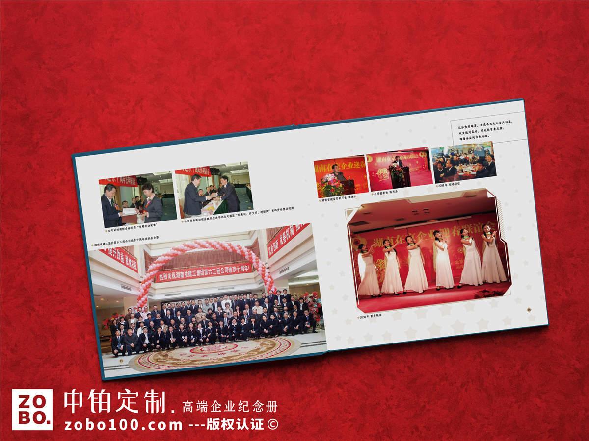 企业形象纪念册设计-为企业周年庆典活动设计纪念画册