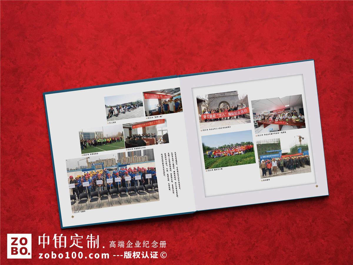 公司20周年纪念册设计找哪家公司比较好