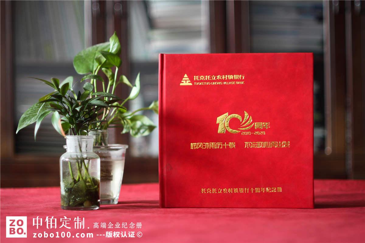 选择专业的纪念册设计公司-分享企业纪念册设计的要点
