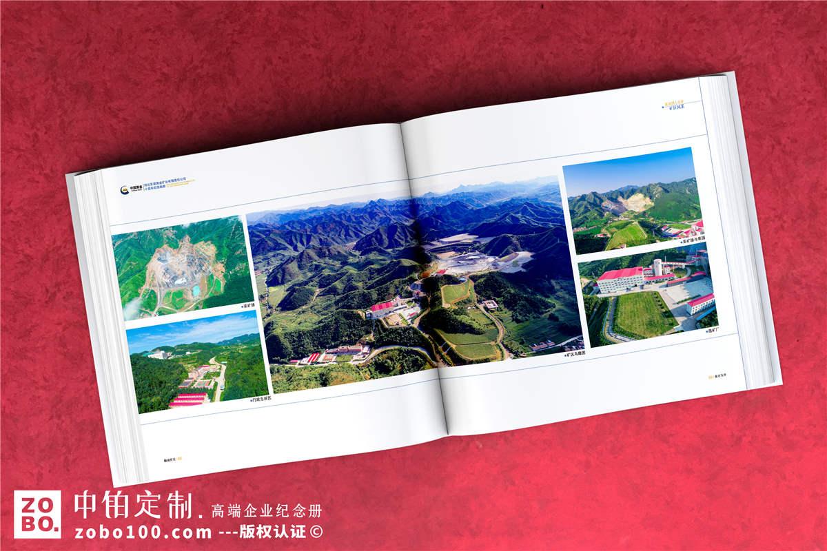 企业周年相册影集-集团十周年庆纪念画册设计