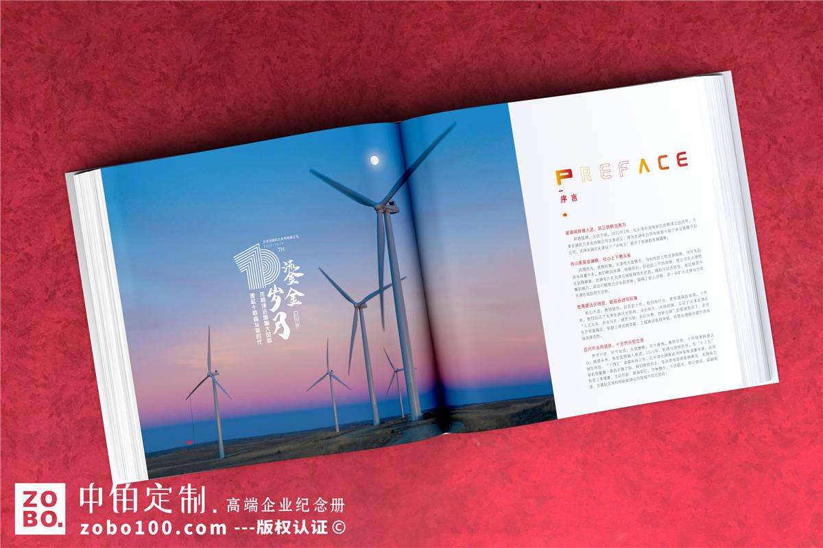 专业的企业形象画册设计项目-企业纪念册的重点设计内容