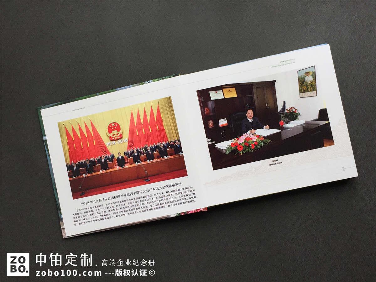 企业周年纪念册内容设计-周年庆纪念册包含哪些板块