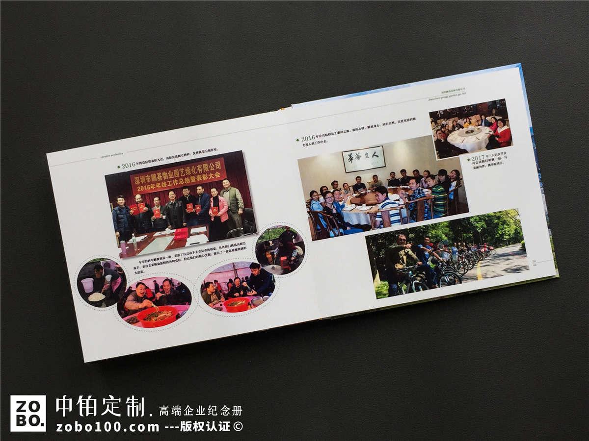 定制公司周年庆纪念册-制作公司周年庆纪念册的积极作用