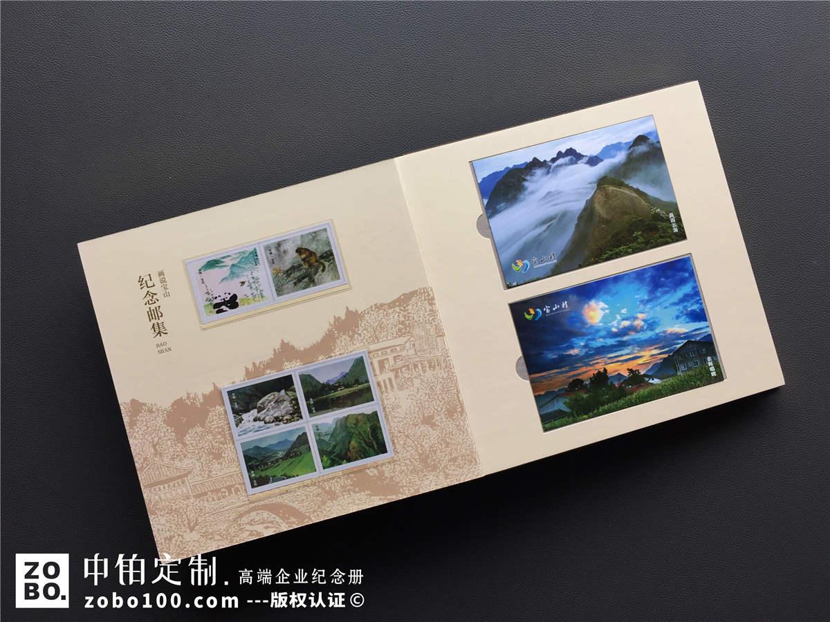 企业纪念邮册定制印刷-高档精装邮册制作厂家