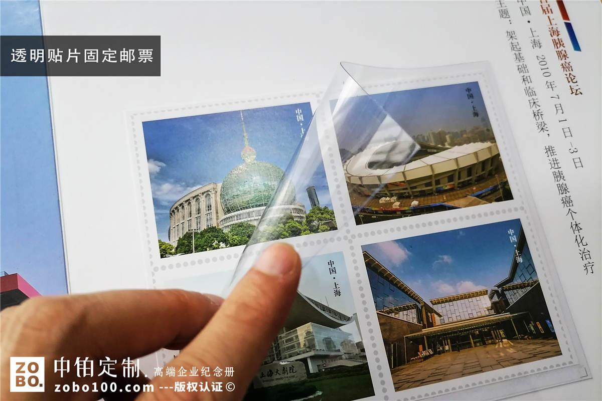 卡书纪念邮册定制加工-政府企业开发宣传邮册怎么做