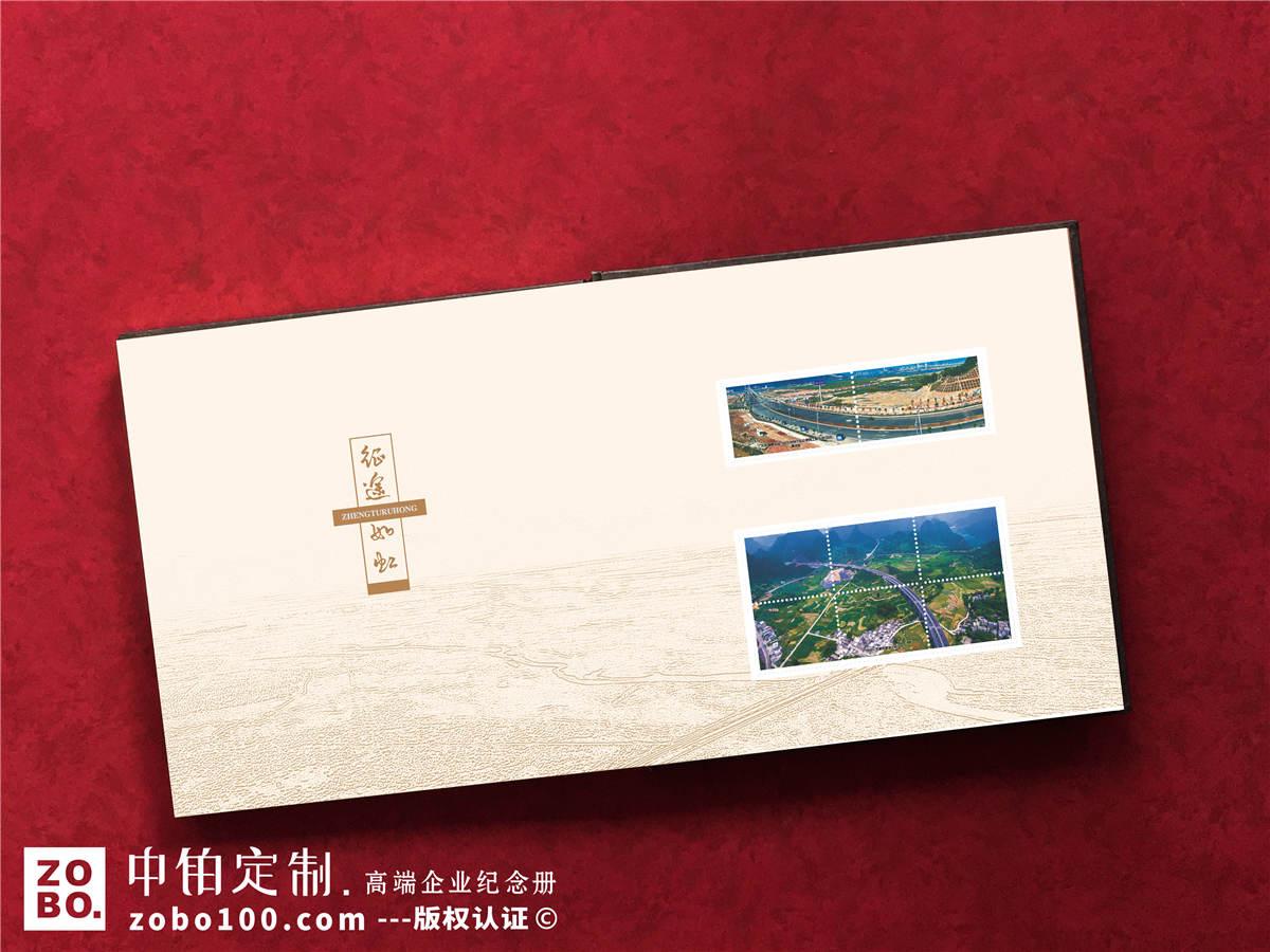 金银邮币纪念册卡书定制印刷-企业周年纪念集邮册礼品公司
