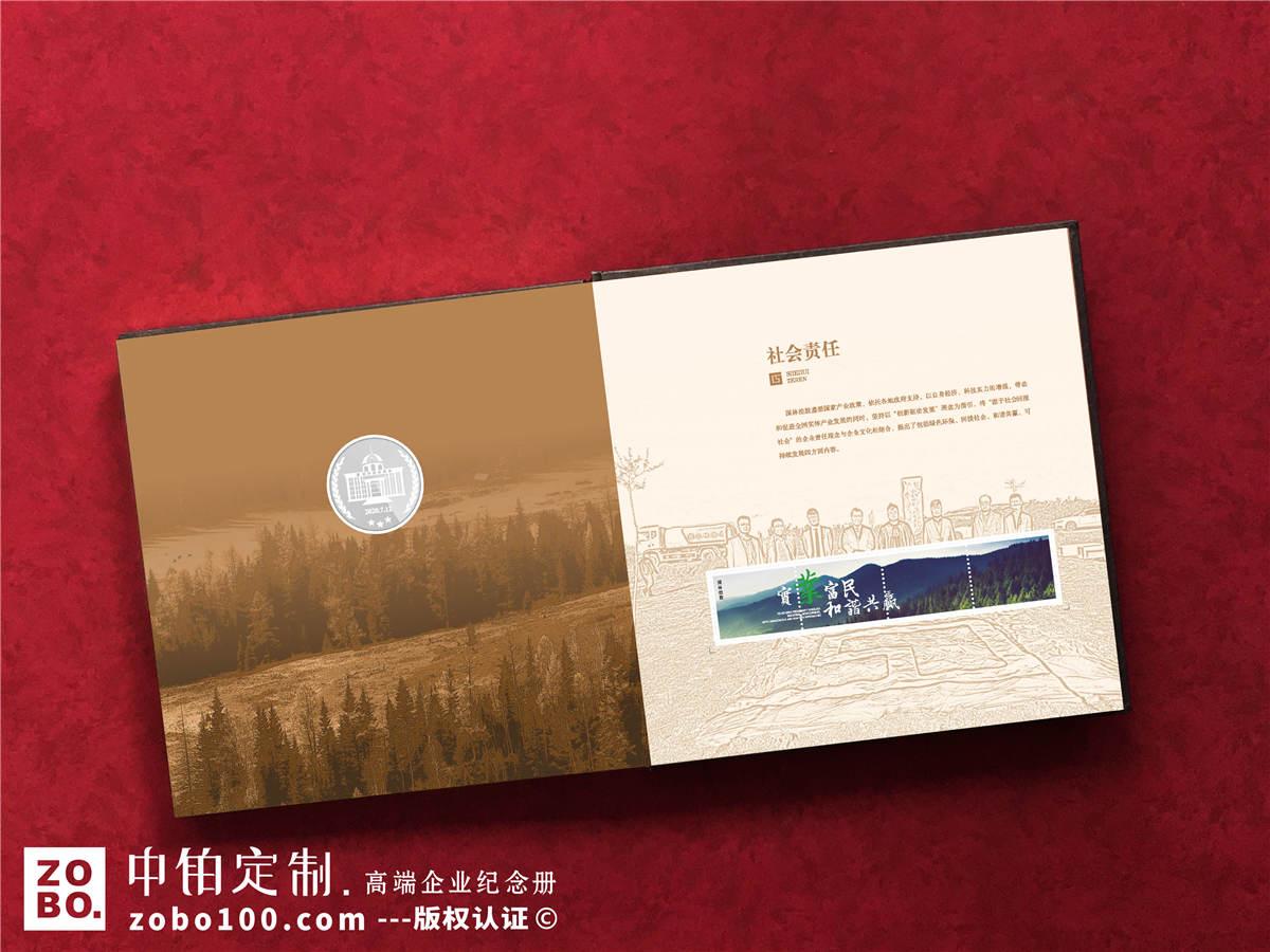 企业邮册制作-机关单位邮票纪念币画册设计