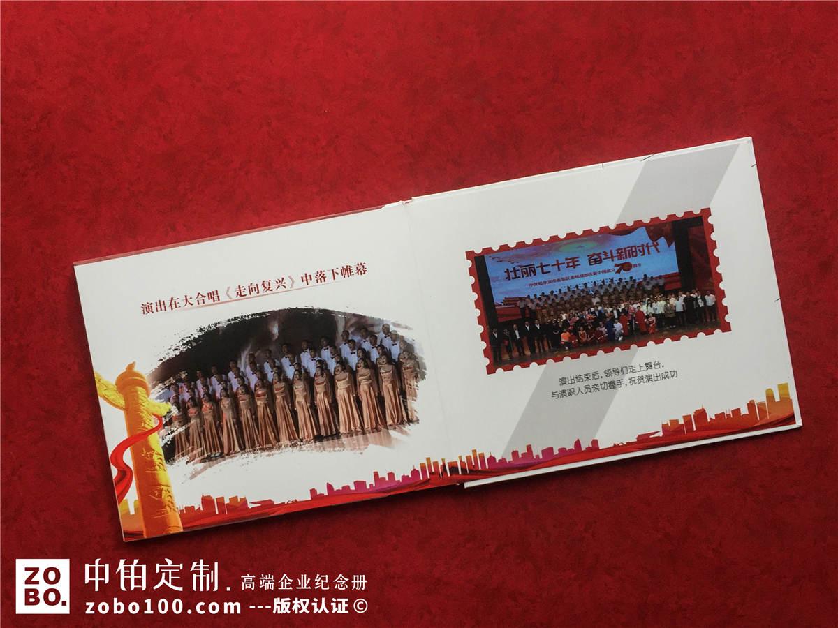 企业邮票纪念册设计-公司定制邮册操作步骤