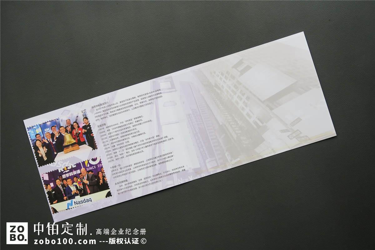企业纪念邮册定制有方法-获取邮册设计的要求