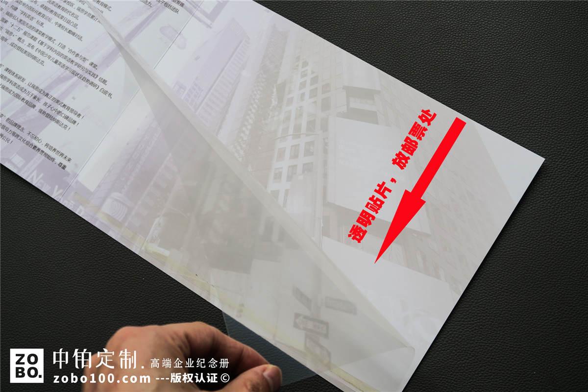 企业定制个性化邮折-带信封包装的邮册制作公司